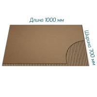 Двухслойный микрогофрокартон Д-11 бурый 1000*700 мм
